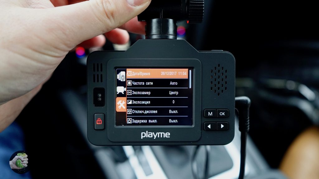 Обзор Playme P550 TETRA: Учебник жестов автомобилиста