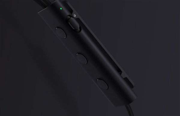 Вещь дня: Наушники Xiaomi Mi Noise Cancelling