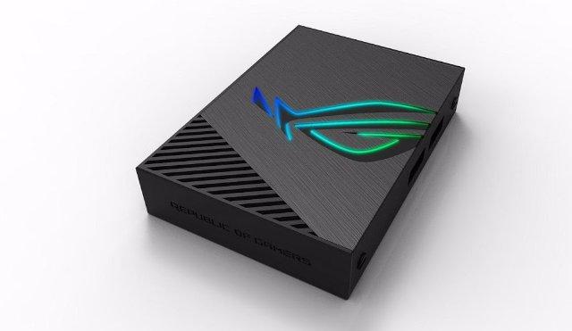 ASUS может превратить три экрана в один бесшовный игровой дисплей