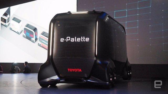 Toyota представляет e-Palette, ее мобильное торговое пространство
