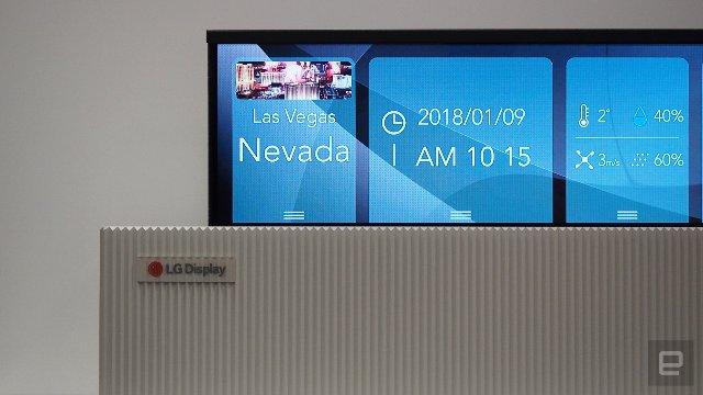 LG Display представила гигантский плавный OLED-телевизор