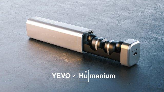 Премиальные наушники Yevo сделаны из незаконного огнестрельного оружия