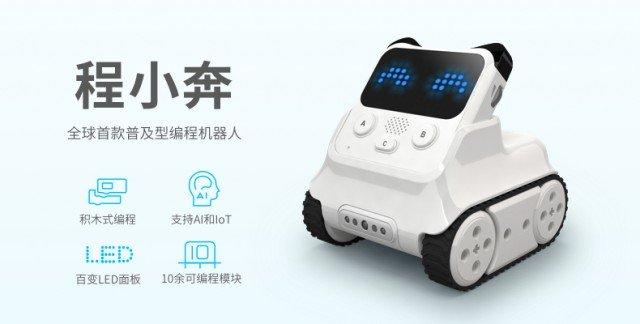 Codey Rocky от Makeblock хочет быть симпатичным другом-роботом для вашего ребенка