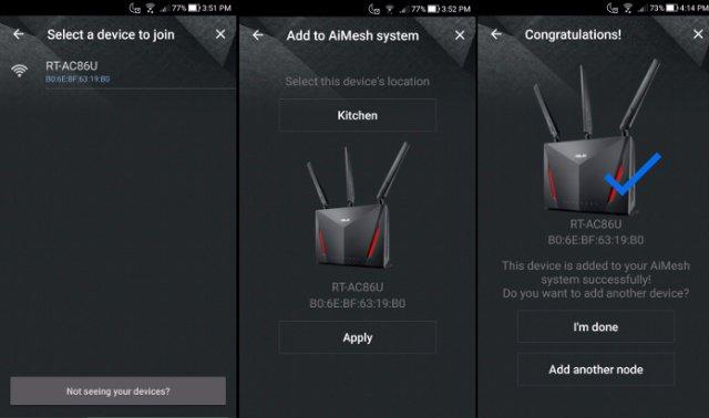 ASUS будет использовать маршрутизаторы, которые у вас уже есть для настройки сети Wi-Fi
