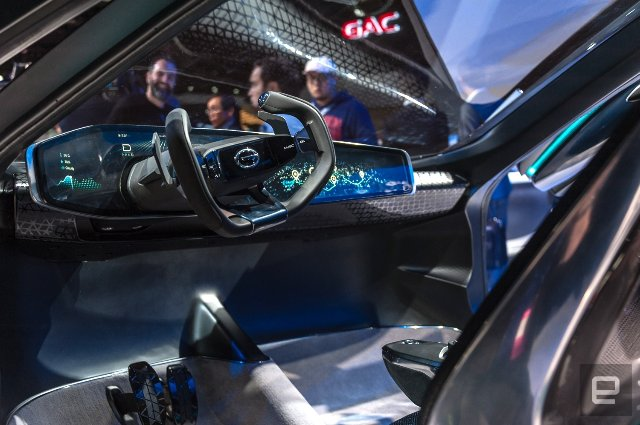 Концепция En Enge от GAC представляет собой цифровую панель и AR для пассажиров