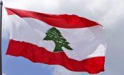 Ливанские хакеры похитили тонну данных, а затем оставили их на открытом сервере