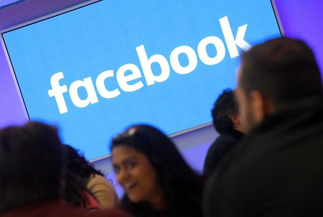 Facebook учит, как хранить данные конфиденциально