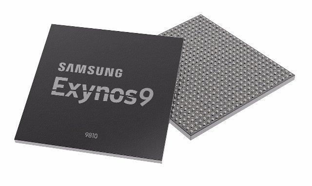 Чипы следующего поколения от Samsung указывают на сканирование лица в Galaxy S9