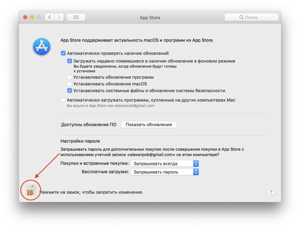 Новая нелепая уязвимость в macOS High Sierra