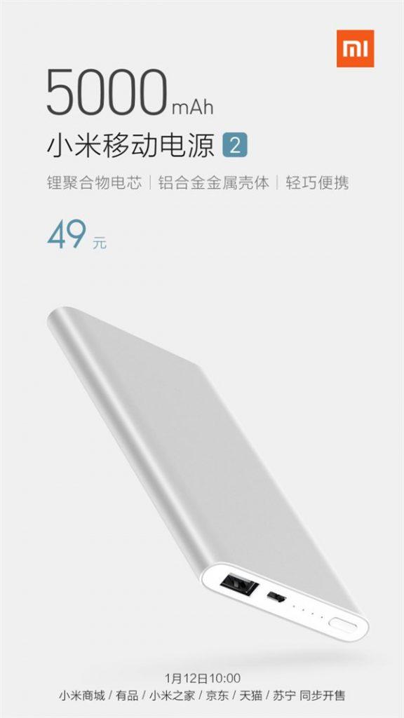 Новый powerbank Xiaomi Mi Power 2 за $8