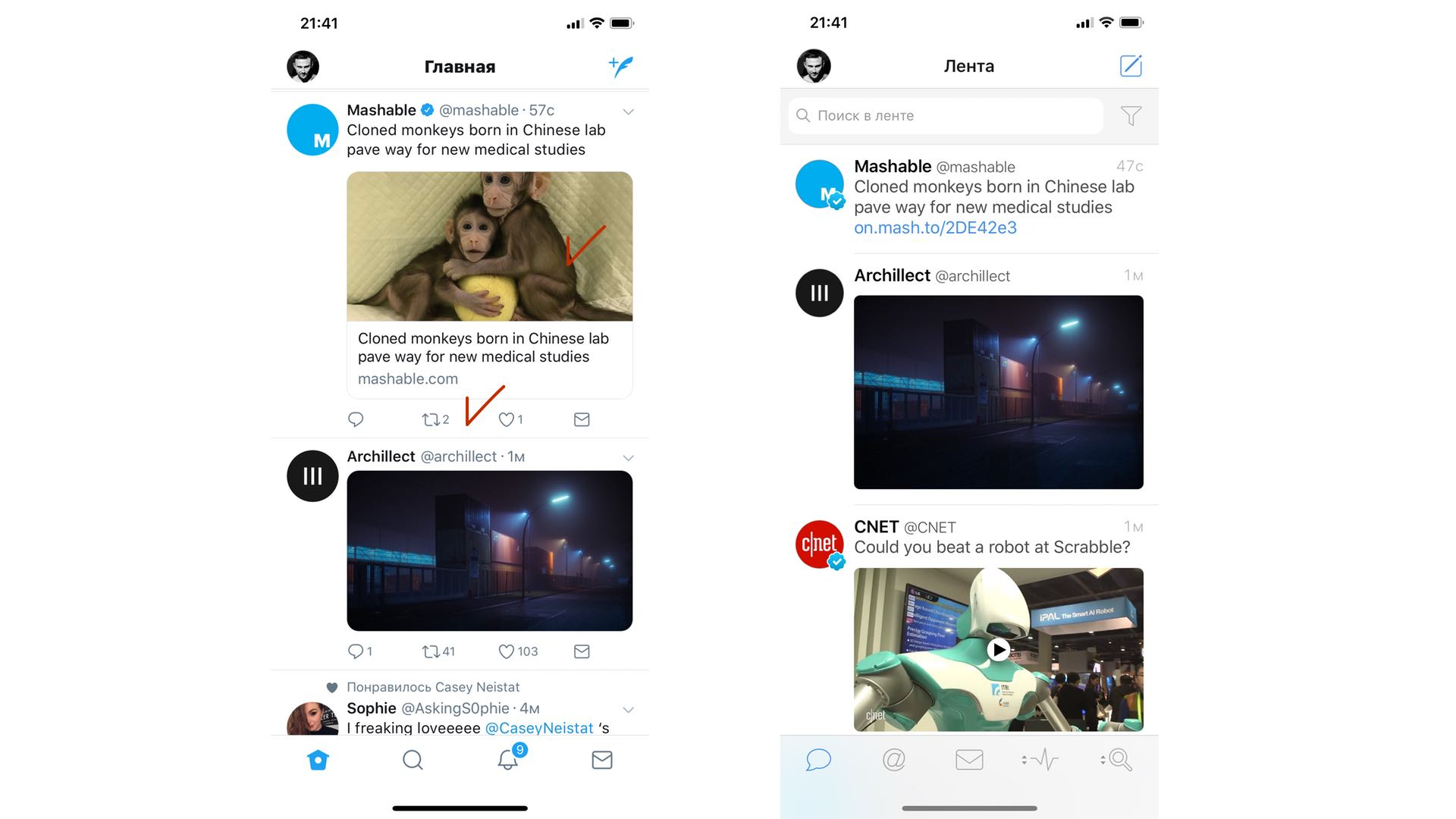 Почему официальный клиент Twitter на iPhone — это лучшее решение
