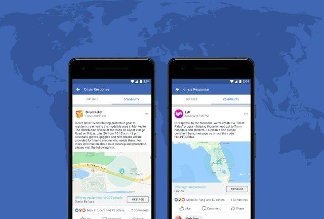Facebook Community Help больше не ограничивается отдельными лицами