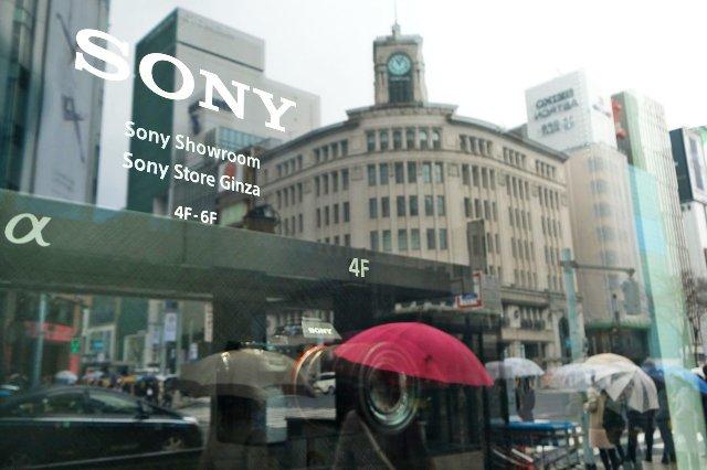 Sony может запустить платформу для такси на базе ИИ