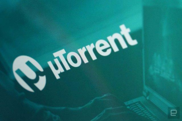 BitTorrent эксплойты могут позволить сайтам-изгоям управлять вашим ПК