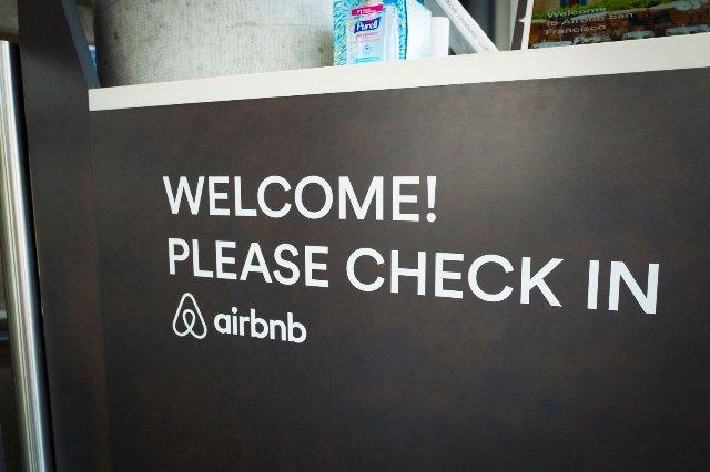 Airbnb добавляет новые преимущества для пользователей