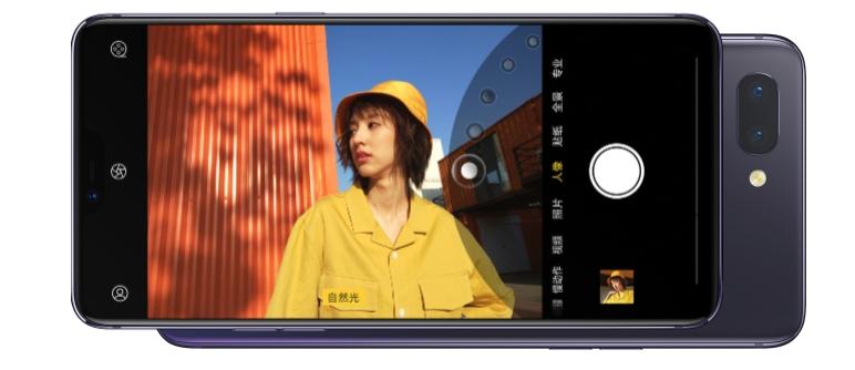 Каким будет OnePlus 6: анонсировали Oppo R15