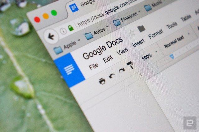 Теперь в пакете производительности Google показано, кто просмотрел ваши файлы