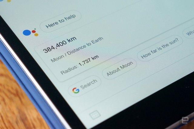 Google Assistant появляется на iPad