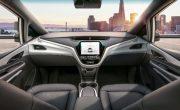GM тратит 100 миллионов долларов на готовые к производству автономные автомобили