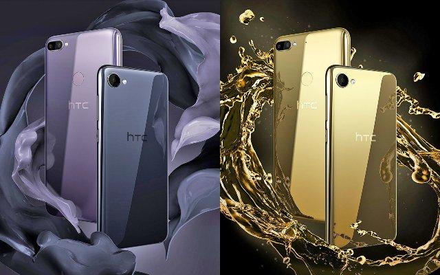 Телефоны HTC Desire 12 хороши, но не примечательны