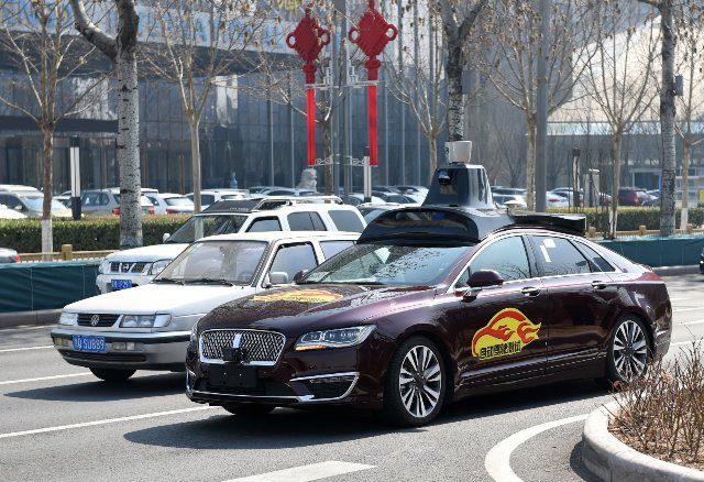Baidu начнет автономные тесты по вождению в Пекине