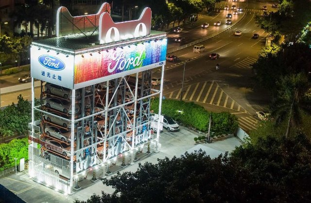 Торговый автомат Ford начинает выдавать автомобили в Китае