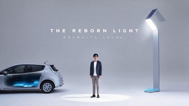 Nissan использует переработанные батареи Leaf для питания уличных фонарей