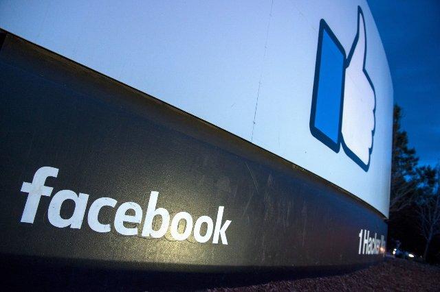 Сообщается, что Facebook обновляет хранилище данных на предстоящем устройстве видеочата