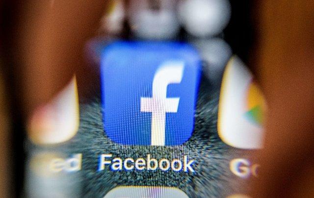Facebook упрощает удаление ваших данных