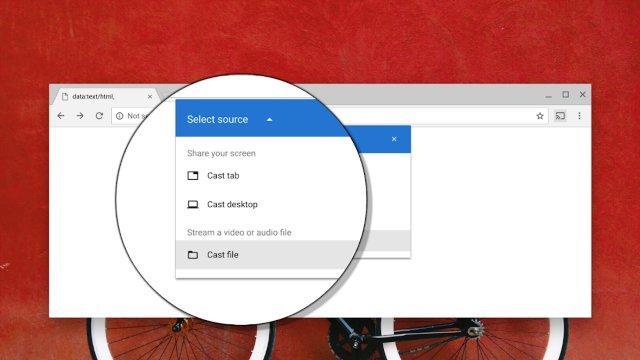 Функция Chrome позволяет легко передавать видео с рабочего стола