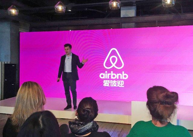 Airbnb начинает делиться информацией китайских гостиниц с правительством