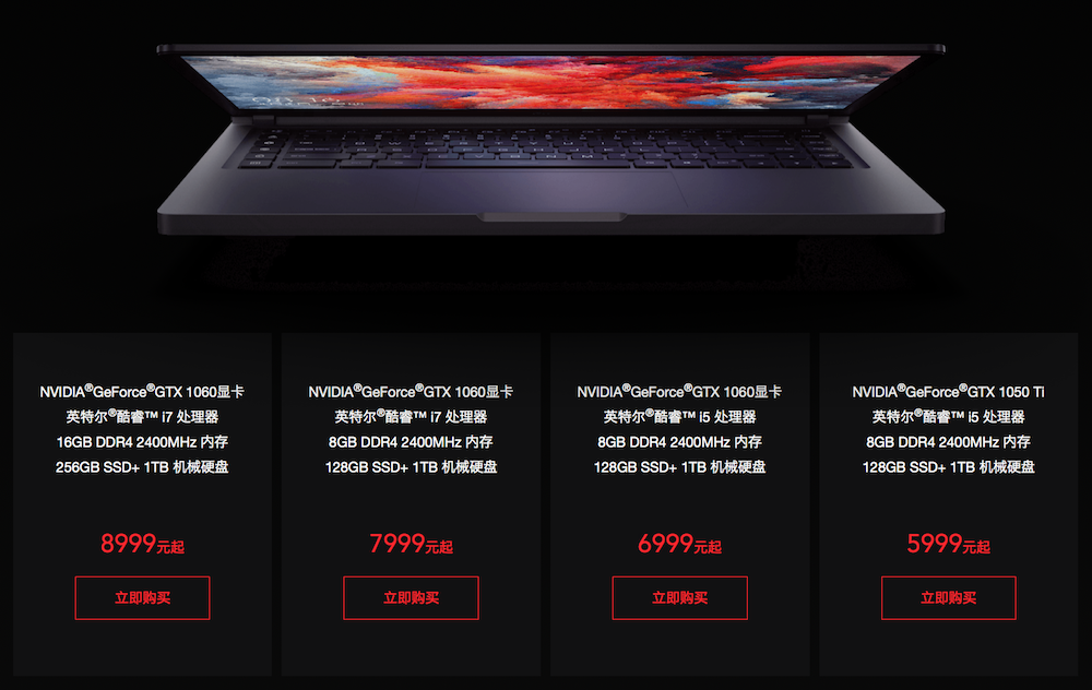 Игровой ноутбук Xiaomi дешевле 00