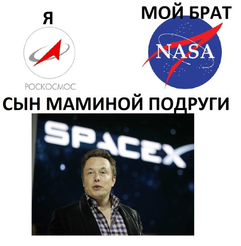 Илон Маск построит межгалактическую медиа-империю