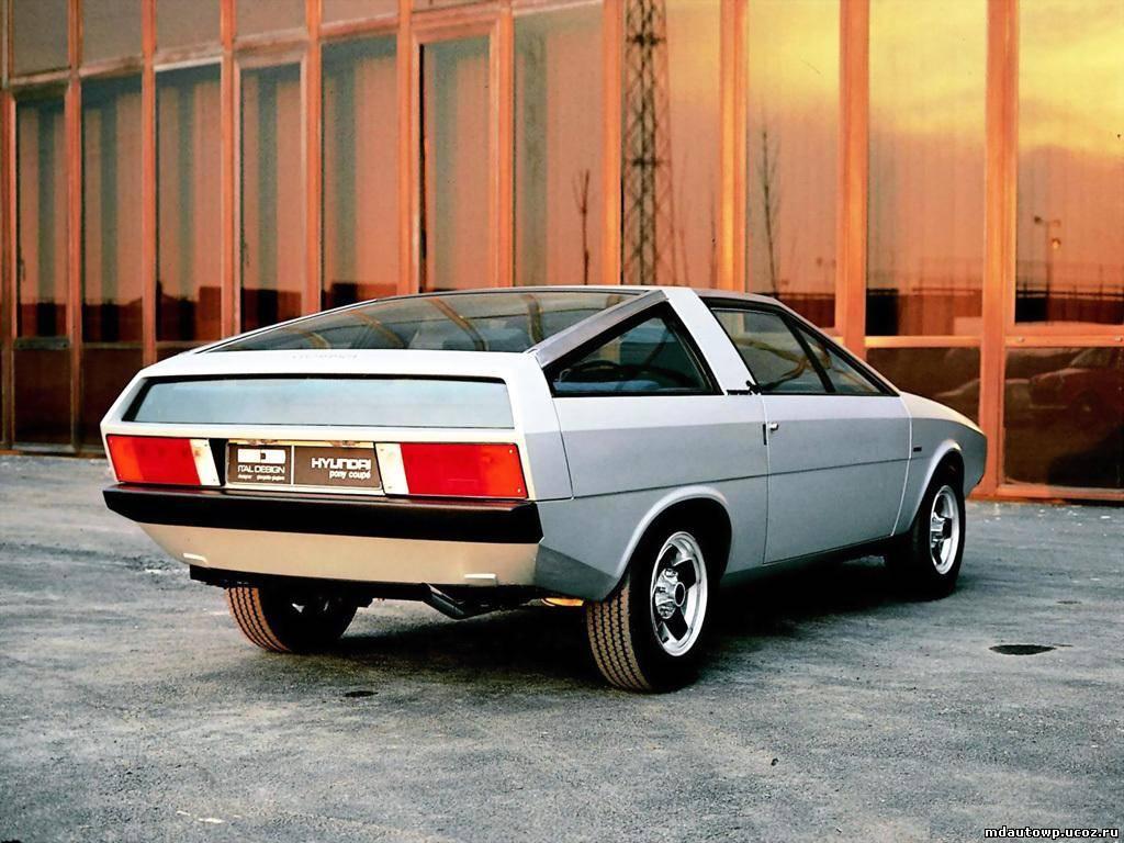 Hyundai Le Fil Rouge: концепт из нереального будущего