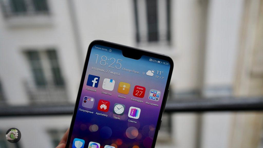 Стремительно про Huawei P20 Pro; что ты такое?