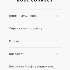 Наушники Bose QuietComfort 35 II; вопросы и ответы