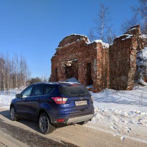 Wylsadrive: Ford Kuga, Вологда и трос