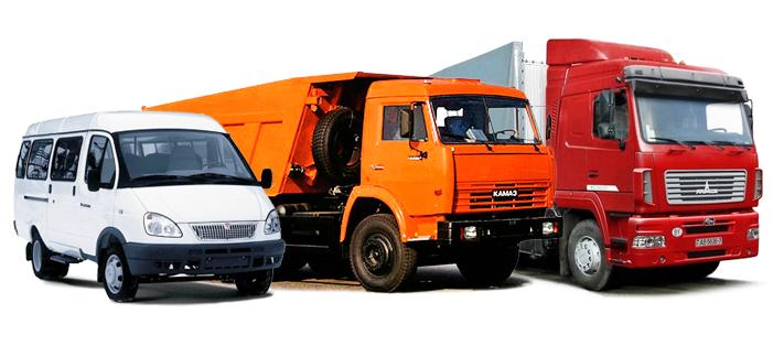 Аренда подходящего грузового авто