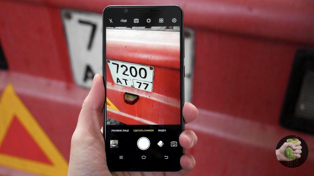 Обзор Vivo V7+: селфи-фон спешит на помощь