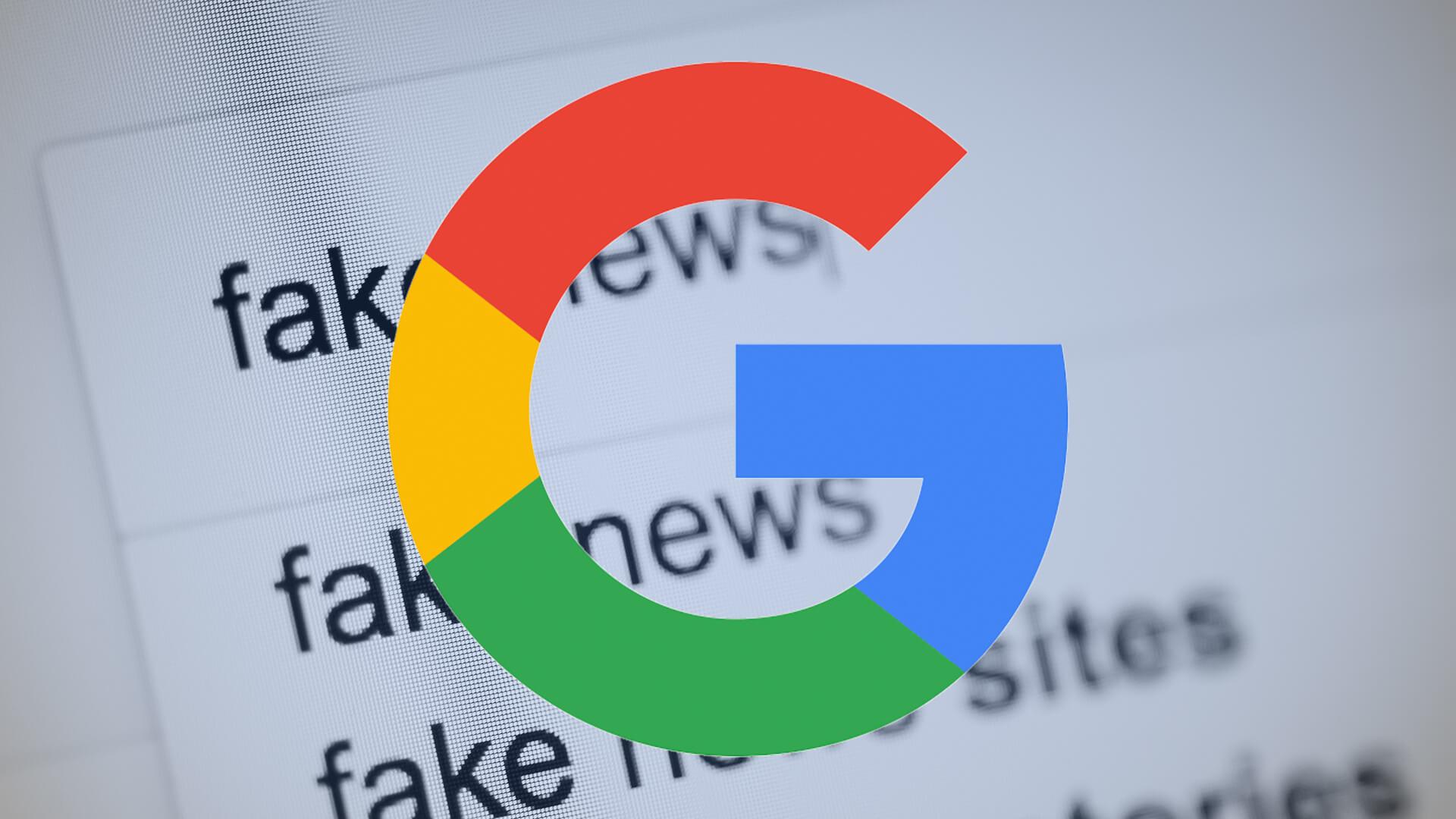 Google собирается сделать новостные издания приоритетными в поиске