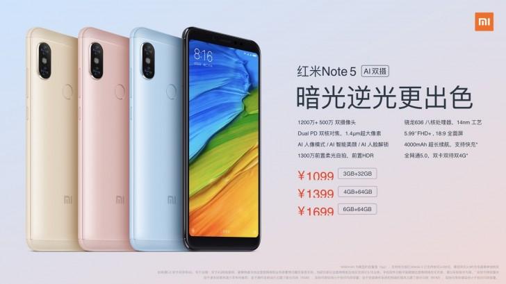 В Китае первую партию Xiaomi Redmi Note 5 распродали за несколько секунд