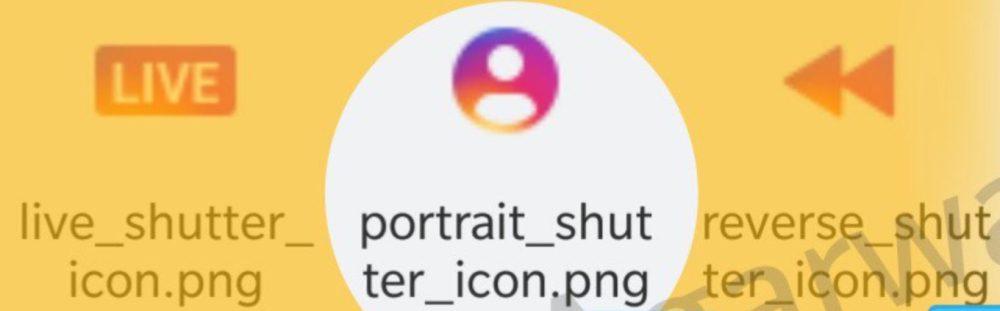 Слух: Instagram добавит автопортрет для Android