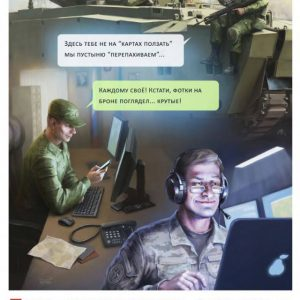 Nokia 3310 и другие телефоны, разрешенные в российской армии