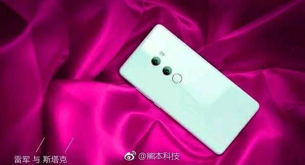 В Xiaomi Mi Mix 2S будет камера с поддержкой искусственного интеллекта