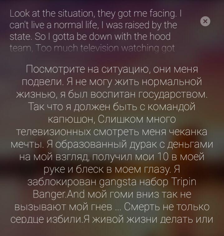 Microsoft выпустила «умный» офлайн-переводчик: тестируем и делимся впечатлениями