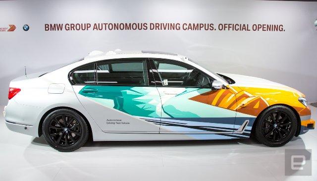 Новый исследовательский центр BMW посвящен автономному вождению