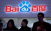 В Китае массово процветает сексизм в компаниях