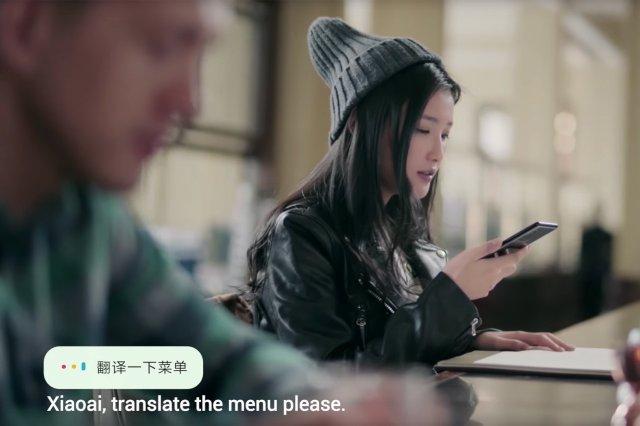 Xiaomi создала голосового помощника - Xiao AI