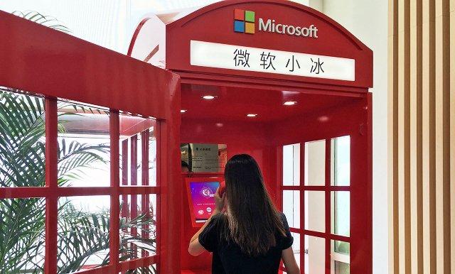 ИИ Microsoft знает, когда (вежливо) прерывать разговоры