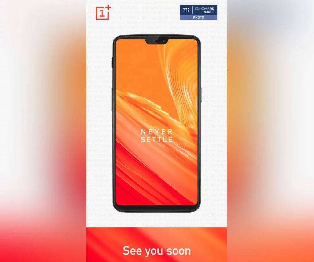 OnePlus 6 покажут в мае, а дизайн уже на фотках